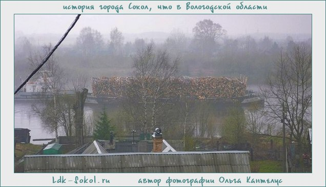 Вдоль по Сухоне реке