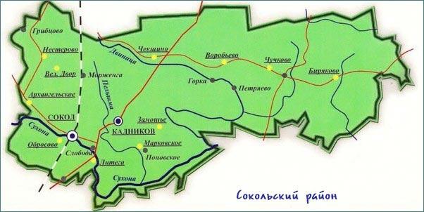 Сокол и Сокольский район