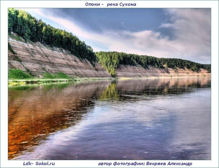 Деревня Опоки, гейзер на реке Сухона