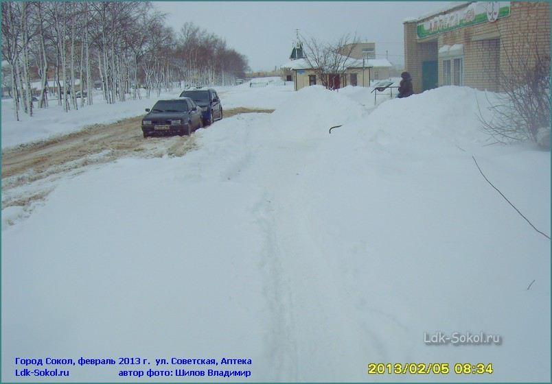 Зимний городской пейзаж: виды города Сокол — 2013