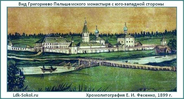 Лопотово: история Лопотов-Богородского Григорьева Пельшемского монастыря