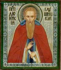 Святой Динисий Глушицкий
