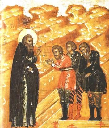 Дионисий благословляет «делателей церкви»