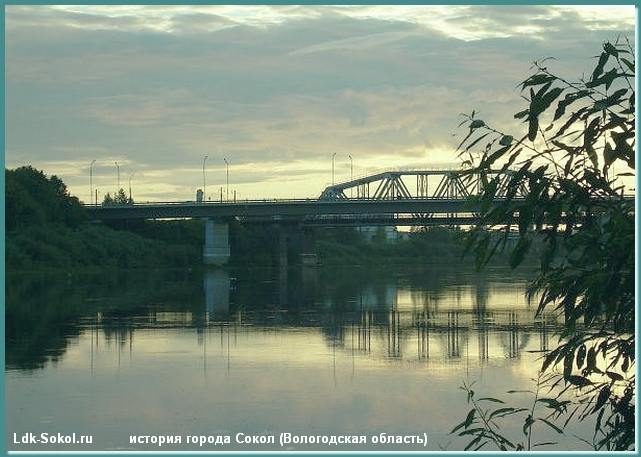 Мост на Сухоне