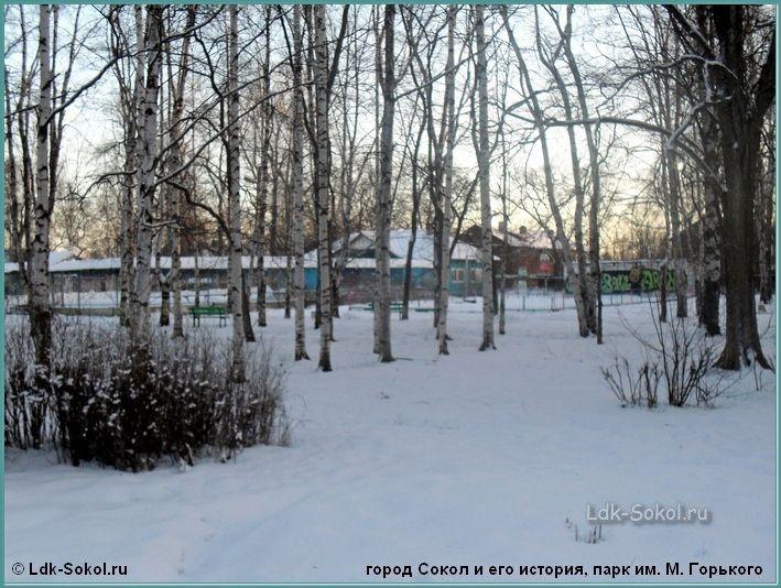 парк имени Максима Горького