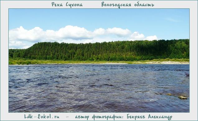 Река сухона в Соколе