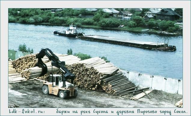 Красивые стихи о городе Сокол, что в Вологодской области