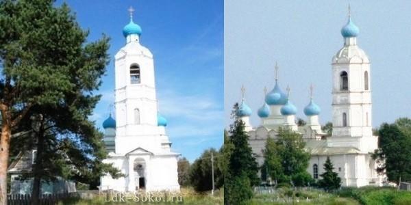 Церковь Афанасьевская Лысогорская