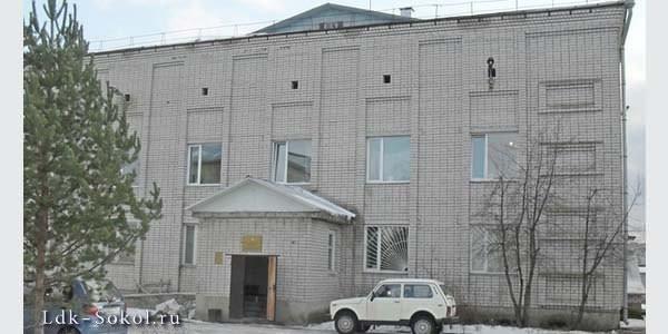 Центр занятости населения города Сокол