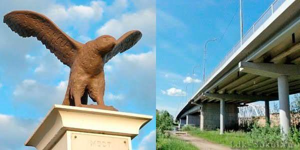 Автодорожный мост в городе Соколе