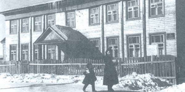 Школы рабочей молодёжи в городе Соколе