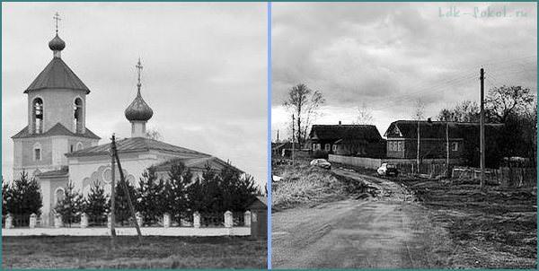 Село Архангельское - сельские пейзажи