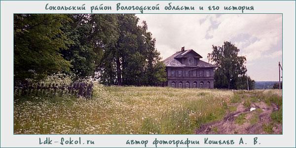 Несколько слов о Биряковских деревнях