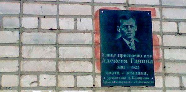 Алексей Ганин - романтик ХХ века