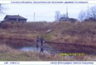 Деревня Гоголицыно