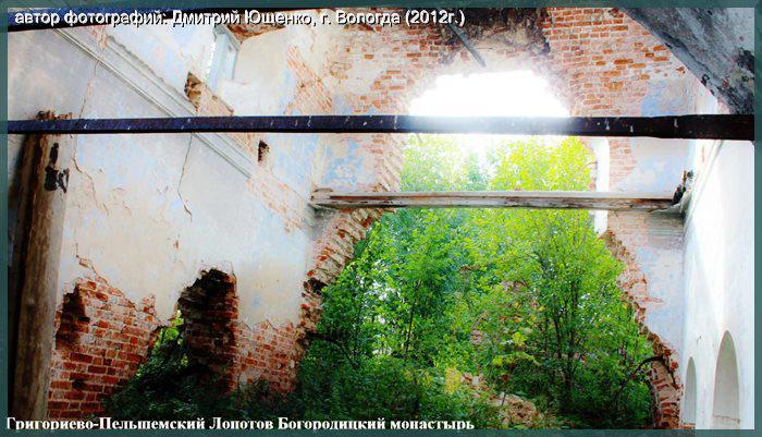 История Лопотов-Богородского Григориево Пельшемского монастыря
