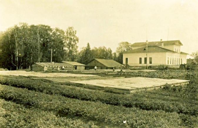 1930 - Дом-усадьба С. В. Рухлова