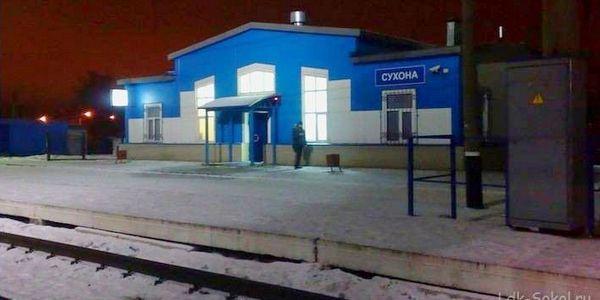 станция Сухона