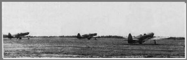 27 запасной авиационный полк (с 1941 по октябрь 1942 года)