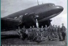 Двадцать седьмой запасной авиационный полк