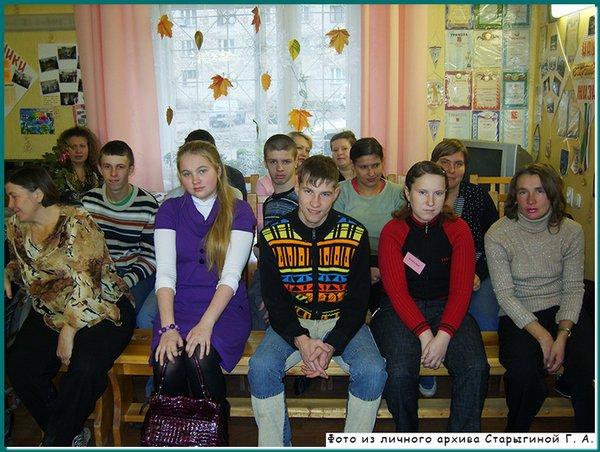 Молодёжное объединение (ОМО) «Ровесники»
