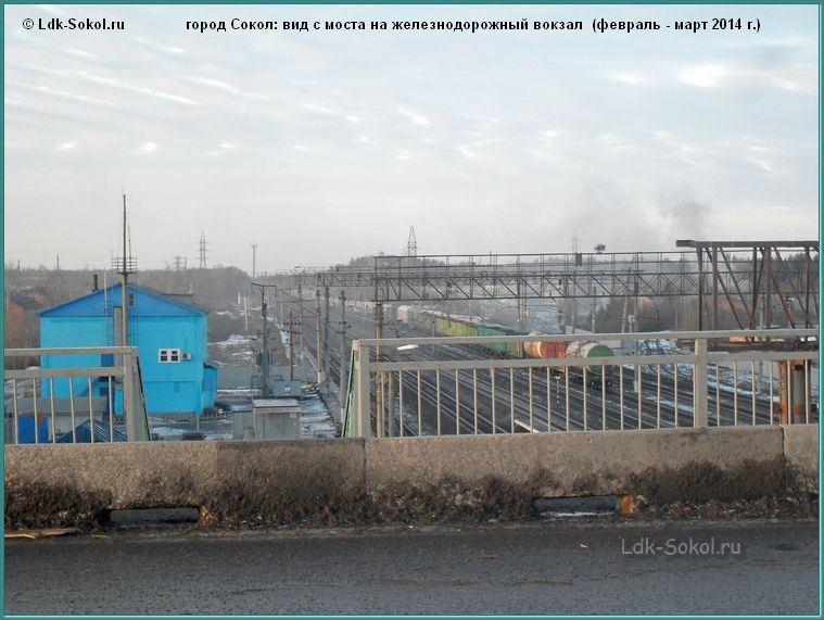 Город Сокол - вид с моста
