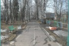 парк культуры и отдыха имени Максима Горького