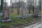 Памятник работникам Сокольского ЦБК, погибшим в годы ВОВ