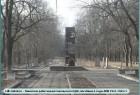 работникам Сокольского ЦБК, погибшим в годы ВОВ