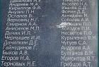 Памятник «Скорбящая мать», в Соколе