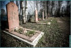 Воинское захоронение на городском кладбище в Соколе