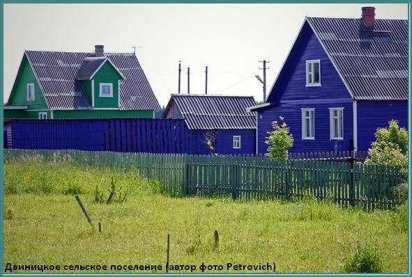 Двиницкое сельское поселение