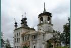 церковь Николая Чудотворца и Святой Троицы