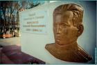 Памятник Героям Советского Союза Н. В. Мамонову и С. Н. Орешкову