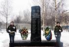 В Память о погибших при исполнении служебного долга