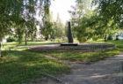 Сквер Памяти солдатам России, погибших в мирное время в Российской Армии