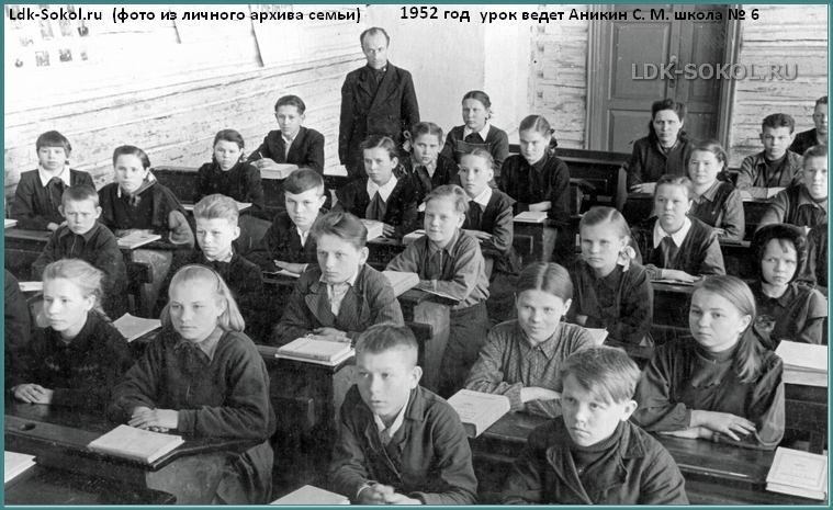 Аникин Сергей Михайлович - учитель школы № 6