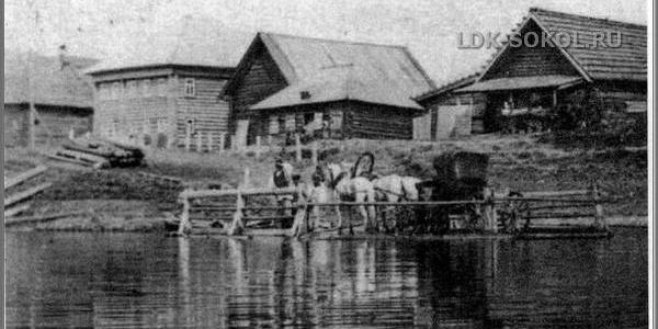 Деревня Васютино