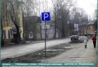 Пандус и парковки для инвалидов для галочки
