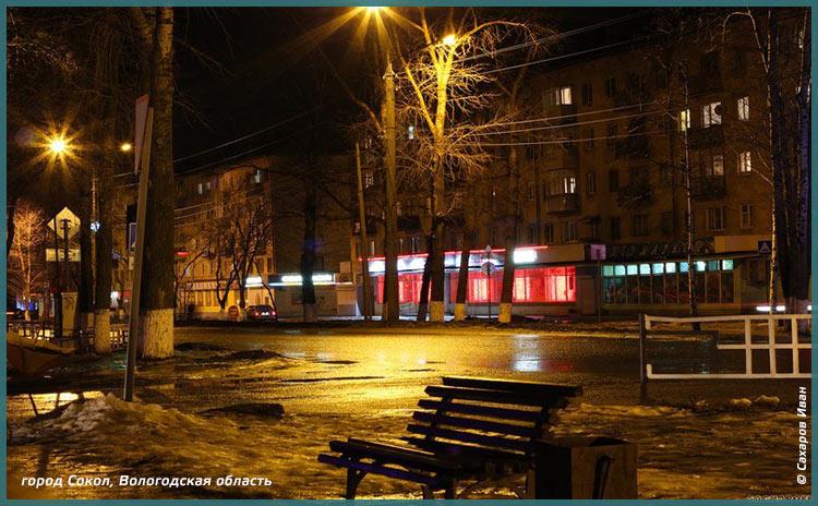 фото города сокол вологодской области
