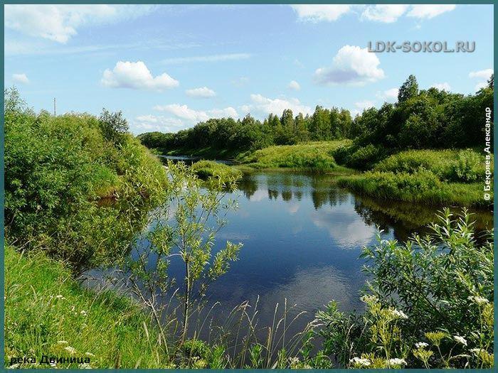Река Двиница