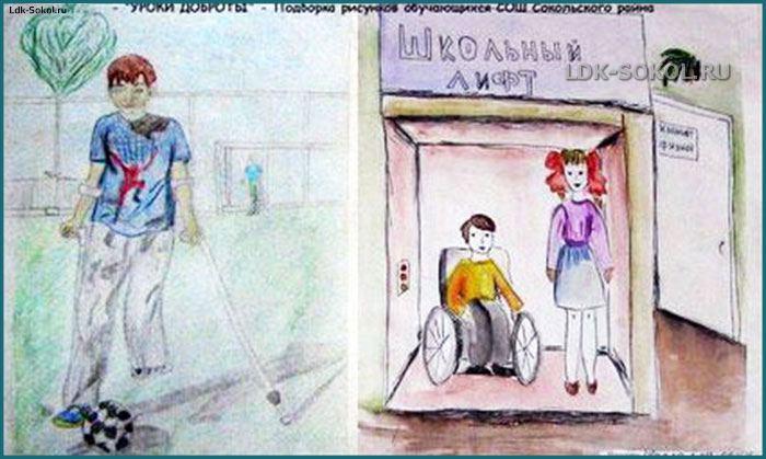 Инвалид — не инвалид – люди так не делятся