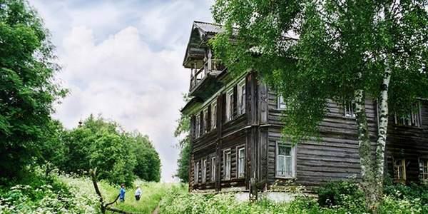Родовой дом Сибирцевых