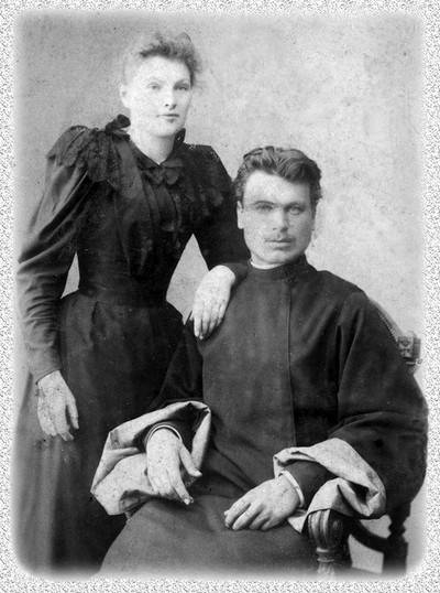 Владимир Васильевич и Анна Александровна Сибирцевы. 1895 г.