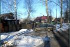 Рабочая улица