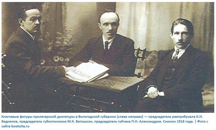 Бедняков Константин Николаевич