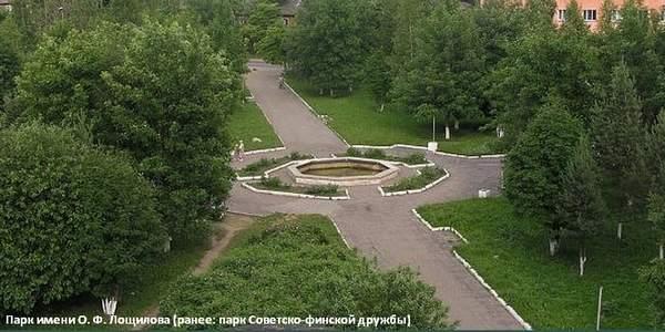 парк Советско-финской дружбы