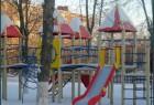 Парк имени Лощилова