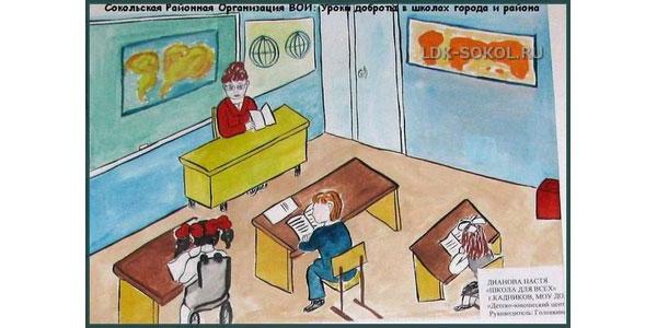 Уроки доброты в школах города и района - 2014
