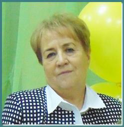 Сеничева Людмила Вениаминовна